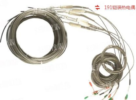 钨铼铠装热电偶补偿导线的工作原理是什么?