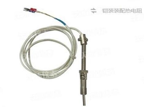 解决工业用铠装热电偶分流误差的对策是什么?